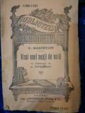 W. Shakespeare, Visul unei nopti de vara, 1929, trad. G. Toparceanu BPT 1190