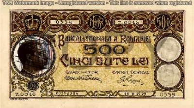 REPRODUCERI dupa PROIECTE DE BANCNOTE ROMÂNEŞTI 1921-1947 foto