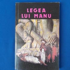 LEGEA LUI MANU , TRAD. IOAN MIHALCESCU , REEDITAREA EDITIEI DIN 1920