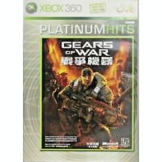 Joc XBOX 360 Gears of War - Platinum Hits - NTSC J