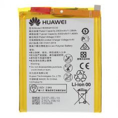 Acumulator Huawei P8 Lite 2017