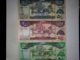 Somaliland 500,1 000,5 000 Shilings Set 2011,2015 UNC