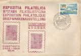 România, Expoziţia filatelică Constanţa-Gdansk, plic, Constanţa, 1971
