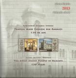 Romania 2013 album filatelic - Templul mare evreiesc din Radauti - LP 1967a