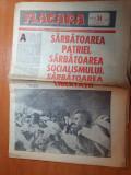 Flacara 26 august 1976-art si foto limanu constanta,nadia comaneci si ceausescu