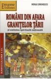Romanii din afara granitelor tarii - Mihai Eminescu