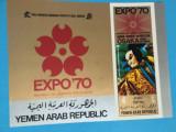 YEMEN, EXPO 70 - COLIȚĂ MNH IMPERF.