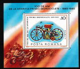 Romania 1985 - PRIMA MOTOCICLETA - MNH