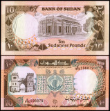 Sudan 1991 - 10 pounds UNC