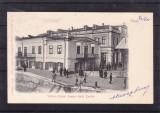 GALATI VEDEREA BURSEI CLASICA 1902 UPU  EDITURA  ANTON PAPPADOPOL FOTO G. MAKSAY, Circulata, Printata