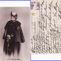Casa Regala - Principesa  Maria -rara