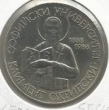 BULGARIA  2  LEVA  1988  -100  ANI  UNIVERSITATEA  SF. CLEMENT ,  UNC - KM 165
