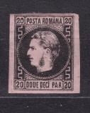 1867 - Carol I - Favoriti - 20 parale - hartie roz subtire - tip T1 - necirculat, Regi, Nestampilat