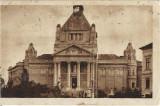 Carte poștală Arad Palatul Cultural, Circulata, Printata