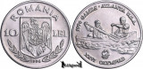 1996, 10 Lei - Canoe - Romania
