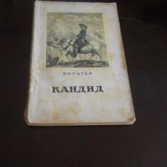Voltaire,Kandid, in lb rusa, 1955, Moscova
