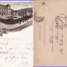 Salutari din Bucuresti - litografie  1897-Palatul Stirbey