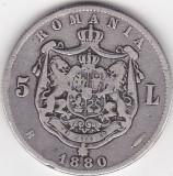 5 lei 1880, AG varianta semnatura pe cerc, Argint