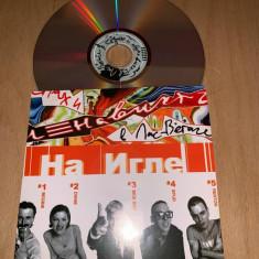 FILM DVD - Trainspotting +., Engleza