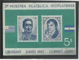 TSV* - 1967 URUGUAY MNH/** LUX, Nestampilat