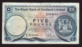 Scotia 5 Pounds The Royal Bank of Scotland s363034 1972 P#337