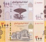 Yemen Set 100 si 200 Riali 2018 UNC
