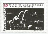 *România, LP 1371/1995, 50 de ani de la eliberarea lagărelor naziste, MNH