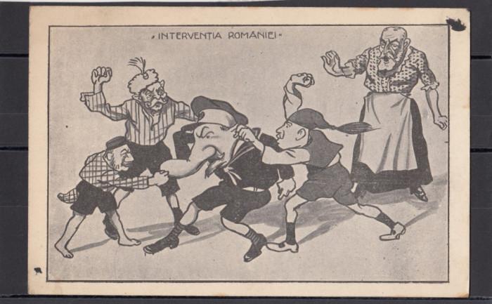 Carte Postala - Caricatura Romania Regala - Regele Carol - Regele Ferdinand
