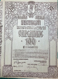 Obligatiune Primaria Bucuresti