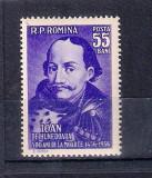 ROMANIA 1956 - 500 ANI DE LA MOARTEA LUI IANCU DE HUNEDOARA - LP 419