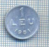 AX 585 MONEDA- ROMANIA - 1 LEU -ANUL 1951 -STAREA CARE SE VEDE