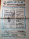 ziarul romania mare 5 ianuarie 1996