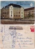 Brasov 1951 - Scoala de arte si meserii