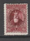 ROMANIA 1932 500 ani-Alexandru cel Bun - Serie 1 val.  LP.95