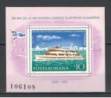 Romania.1981 125 ani Comisia Europeana Dunareana-colita  HR.411, Nestampilat