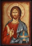 Iisus Hristos 103