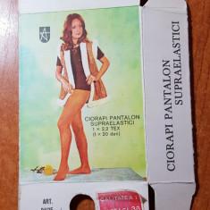 ambalaj ciorapi pantalon supraelastici - adesgo din perioada comunista