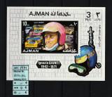 Timbre Arabia, Ajman, 1971 | Piloţi de cursă accidentaţi, maşini - Minibloc MNH, Sport, Nestampilat