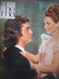 HOPCT REVISTA CINEMA NR 5 [125 ]-MAI 1973 -TAMARA CRETULESCU/ VLAD RADESCU/COCEA