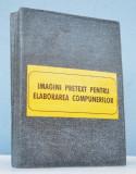 Lot 48 diapozitive RSR - imagini pretext pentru elaborarea compunerilor 1996