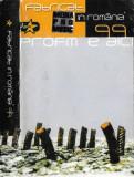 Caseta audio Fabricat In Romania 99-Pro FM E Aici!  Superselectie