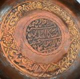Farfurie de cupru cu caligrafie în stilul artei antice persane