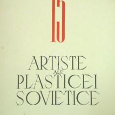 15 artiste ale plasticei sovietice