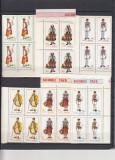 ROMANIA 1968  LP 690 COSTUME NATIONALE  I   BLOCURI  DE 4 TIMBRE  MNH