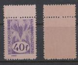 ROMANIA 1945 Ardealul de Nord timbru local Oradea II 40f cu punte MNH