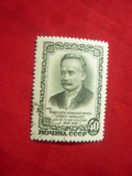 Serie 1956 URSS -Personalitati -100 Ani Ivan Franko- scriitor ,1val.stamp., Stampilat