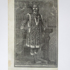 Carte postala circulata 1904:Ștefan cel Mare si Sfânt domnul Moldovei