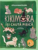 Kikimora își caută pisică, Pandora-M
