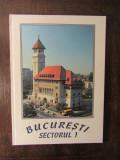 VASILE GHERASIM - EMILIA ENACHE - BUCURESTI - SECTORUL 1