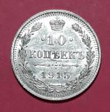 A5611 Rusia 10 kopecks kopeks 1915